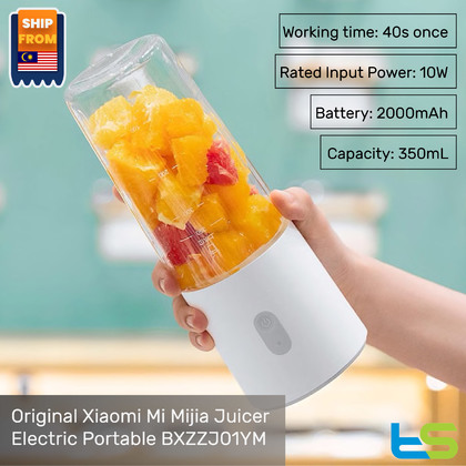 Original Xiaomi Mi Mijia Juicer Electric Extremely Fast juice Portable Built In Rechargeable Battery Auto Clean BXZZJ01YM 350ml