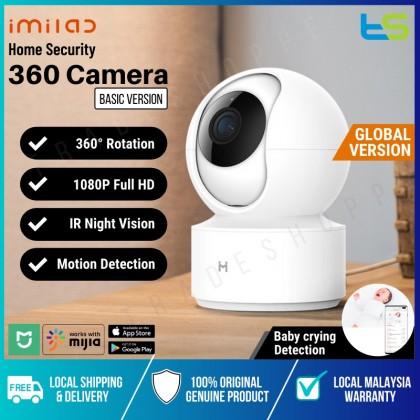 Xiaomi Imilab Home Security Camera Basic IPC-016 PTZ IP Cam CCTV WiFi Smart App Night vision Full HD 1080P